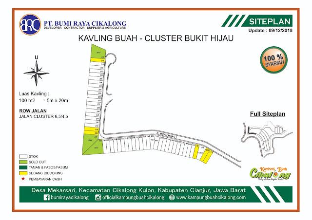siteplan update properti syariah cluster bukit hijau kampung buah cikalong