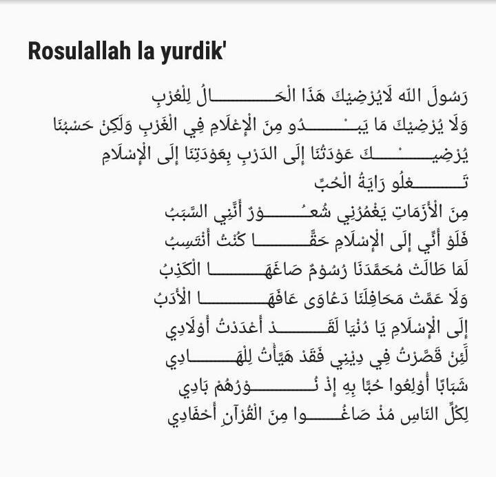 Teks Royatul Hubbi (Rosulallah La Yurdhik)