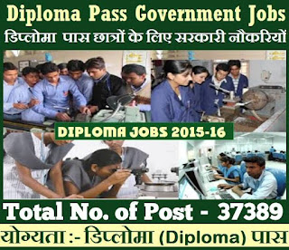 Diploma Government Jobs, Sarkari Naukri