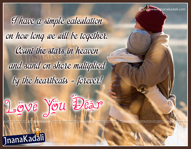 Awesome English Love Greetings for New Lovers. Here is a Nice English Beautiful I Love You Quotes with Best Images. Latest English Love Letters. English Nice Love Feeling Quotes Online. Nice Love Messages in English,Nice Romantic Love Quotations images in English, love Quotes Images with Nice Messages, Love you Dear Images Wallpapers, HD Love Quotations Wallpapers Free, Latest English Nice Love Quotations Online, Top English Love Quotes Free.