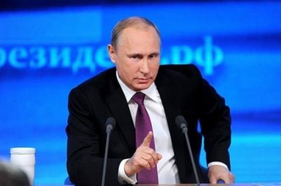 Что, Путин, страшно тебе? Печерский суд разрешил обыскать администрацию президента РФ