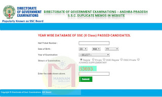 How to Download AP SSC/10th Class Marks Memo (Duplicate) @bseap.org