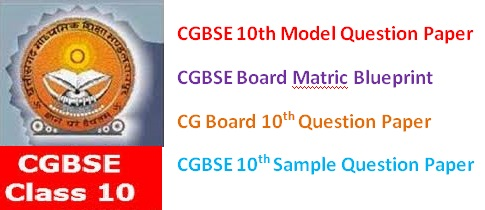 CGBSE Matric (10th) Model Question Paper 2017 Blueprint