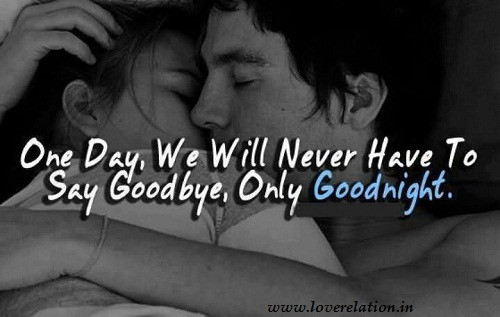 Good Night Messages For Boyfriend- Good Night Quotes For Him