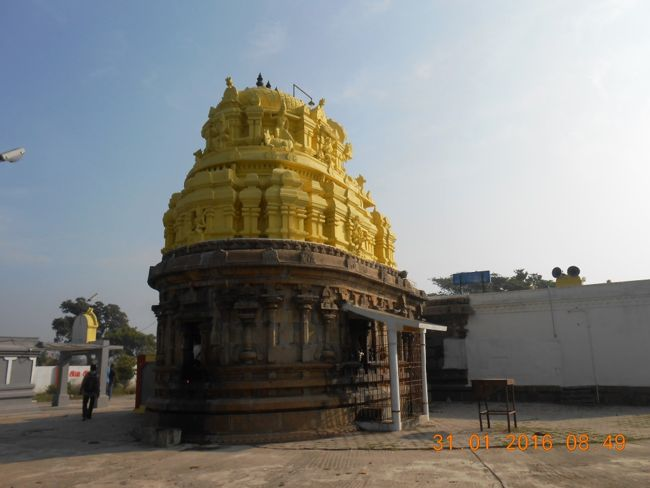 Gajaprashta Vimanam Of Sri Somanatheshwara Temple