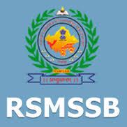 RSMSSB JE Result
