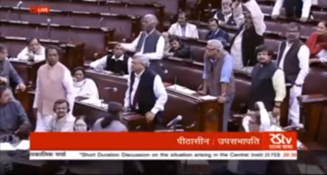 A video which shows CPI MP D Raja gesticulating at Deputy Chairman P J Kurien in Rajya Sabha has gone viral.  Many are sharing the video with the comment that the Communist leader was signalling Kurien to adjourn when Union Minister Smriti Irani was speaking in the House.