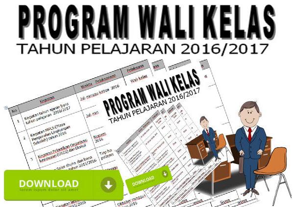 Download Program Administrasi Guru Wali Kelas Terbaru Tahun 2016/2017