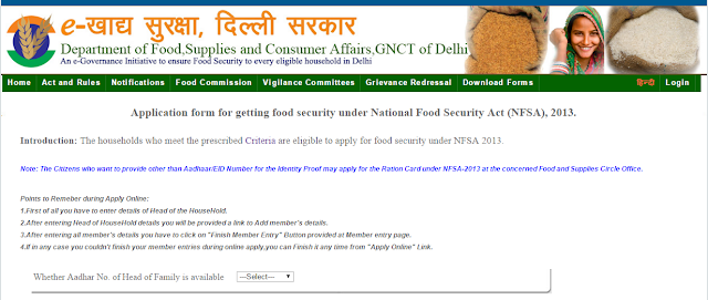 Delhi Ration Card Website