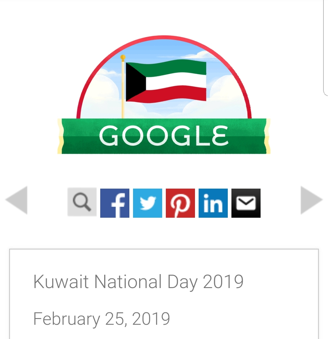 Kuwait national day in Google Doodle
