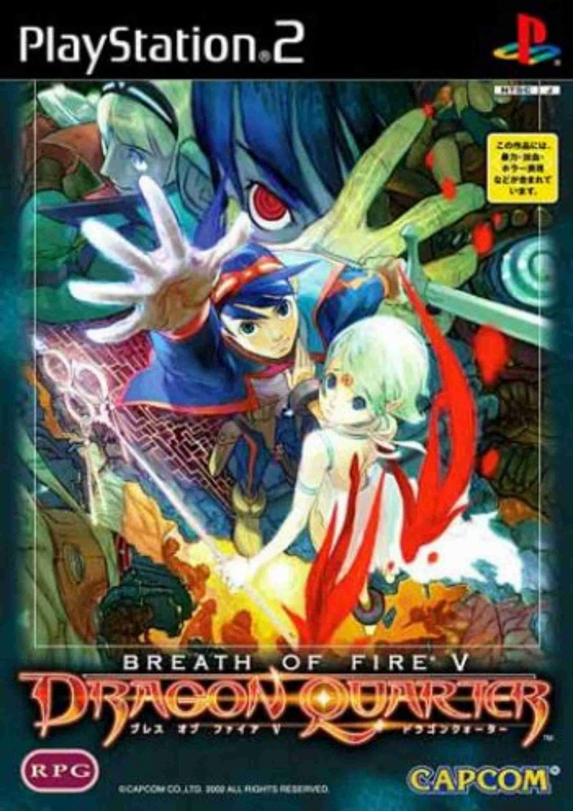 All Computer And Technology: Download Game Ps2 Breath of Fire