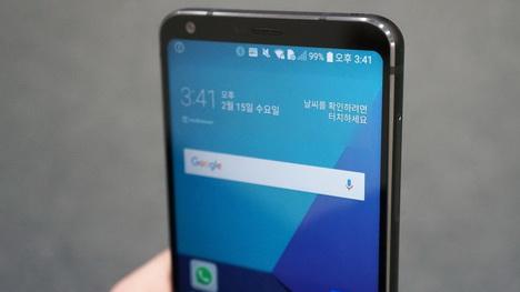 Harga LG G6 dan Spesifikasi