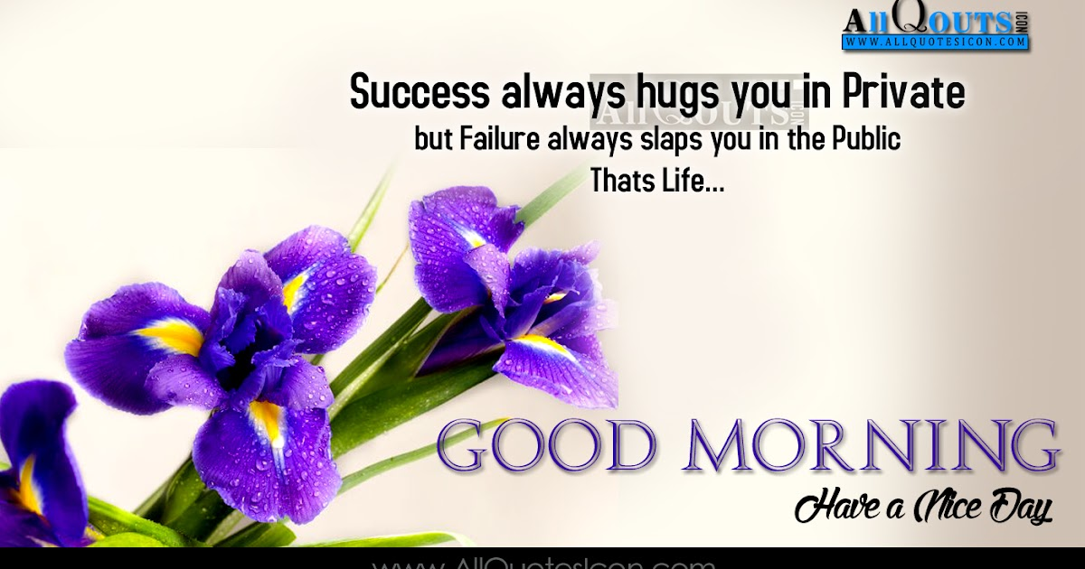 Good Morning English Quotes Hd Wallpapers Best Life