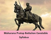 Maharana Pratap Battalion Constable Syllabus