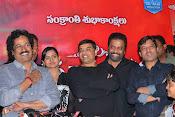 sathamanam bhavathi Screening-thumbnail-9