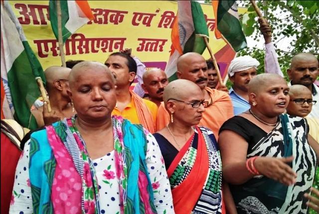 शिक्षामित्रों ने बाल मुंडवाकर सरकार के खिलाफ किया प्रदर्शन, योगी सरकार पर लगाए अनदेखी करने के आरोप