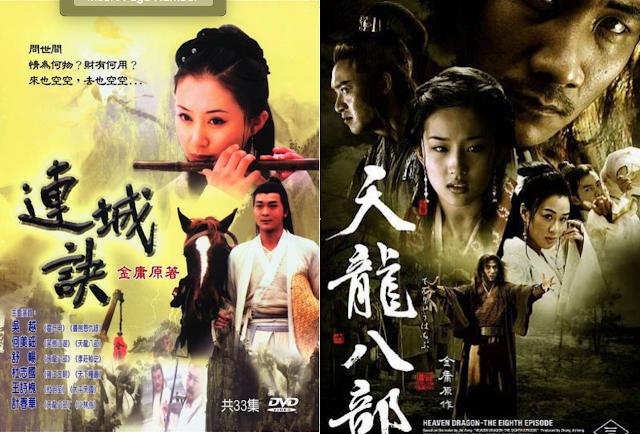 Lian Cheng Jue Tian Long Ba Bu