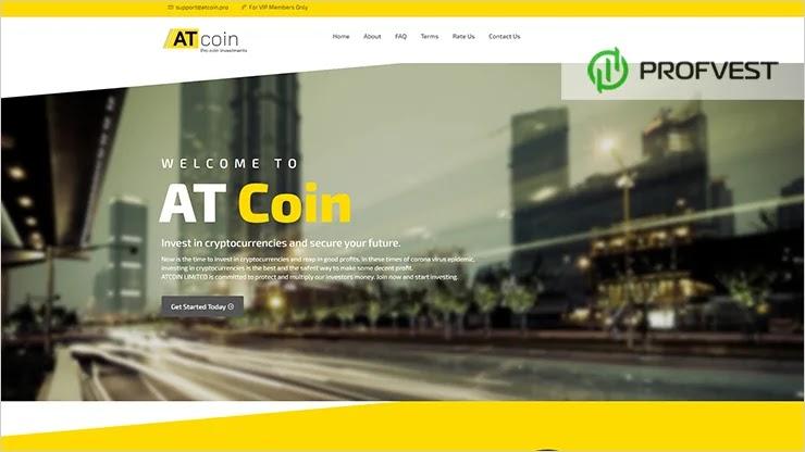 AtCoin обзор и отзывы HYIP-проекта