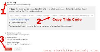google-me-apni-site-kaise-submit-kare