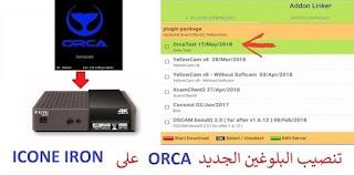 بلوغين Orca الجديد والمجاني لجهاز Icone IRON فاتح لاغلب الباقات