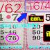มาแล้ว...เลขเด็ดงวดนี้ 2ตัวตรงๆ หวยซองเรียงเบอร์ลาภผลพูนทวีงวดวันที่ 16/4/62