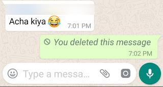 حذف رسالة واتساب