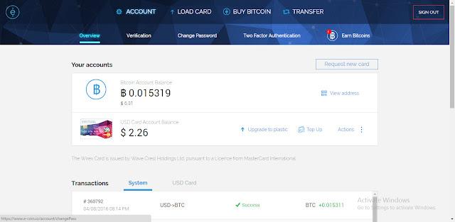 كيفية شراء البيتكوين برصيدك على الباى بال عن طريق موقع E-Coin.
