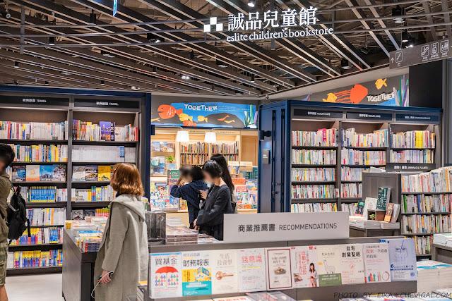 MG 8605 - 熱血採訪│全台首間海景誠品書店就在台中!25公尺寬落地大窗好吸睛