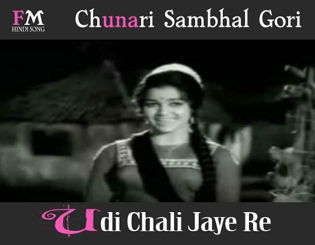 Chunari-Sambhal-Gori-Udi-Chali-Jaye-Re