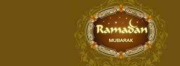 ramazan men parhne ke wazaif in urdu