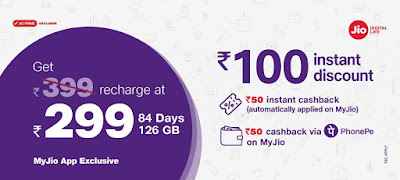 recharge rs.399 only in rs.299