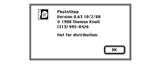 PhotoShop splash screen 1988
