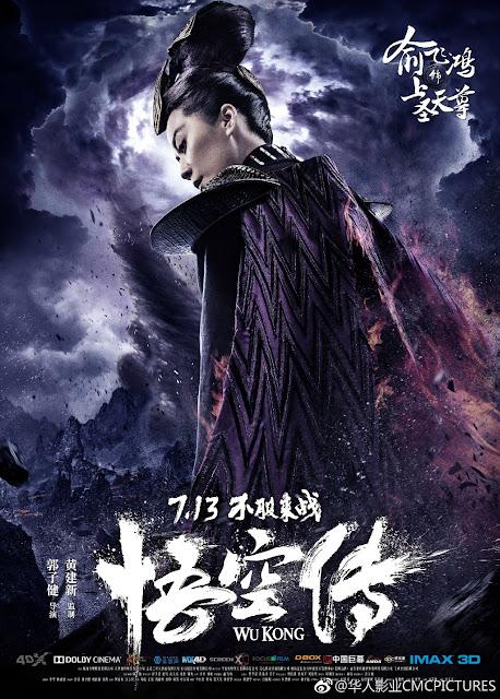 Wu Kong Chinese movie