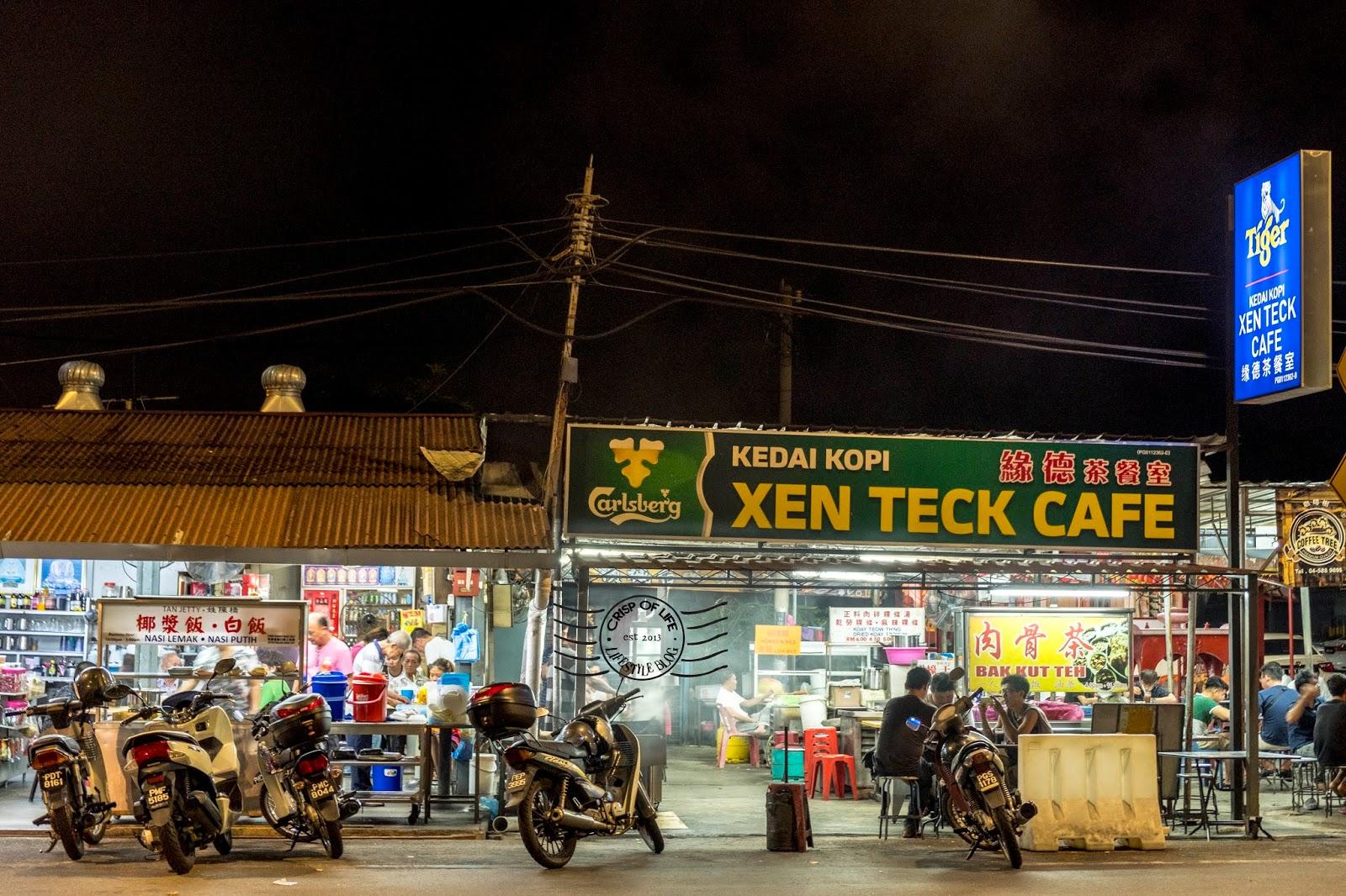 Midnight Chinese Nasi Lemak @ Weld Quay, Penang