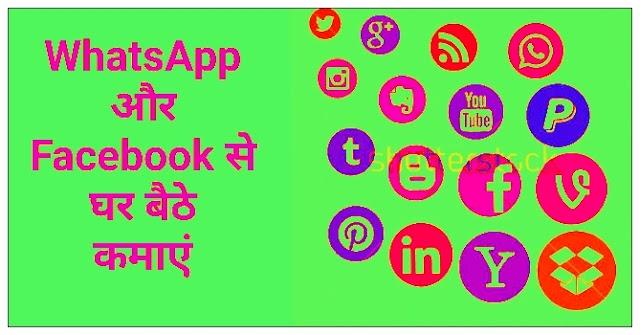 Shorten Link Kya Hai Aur Unse Earning Kaise Kare In Hindi