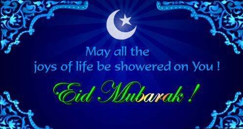 Eid-mubarak-2016-sms