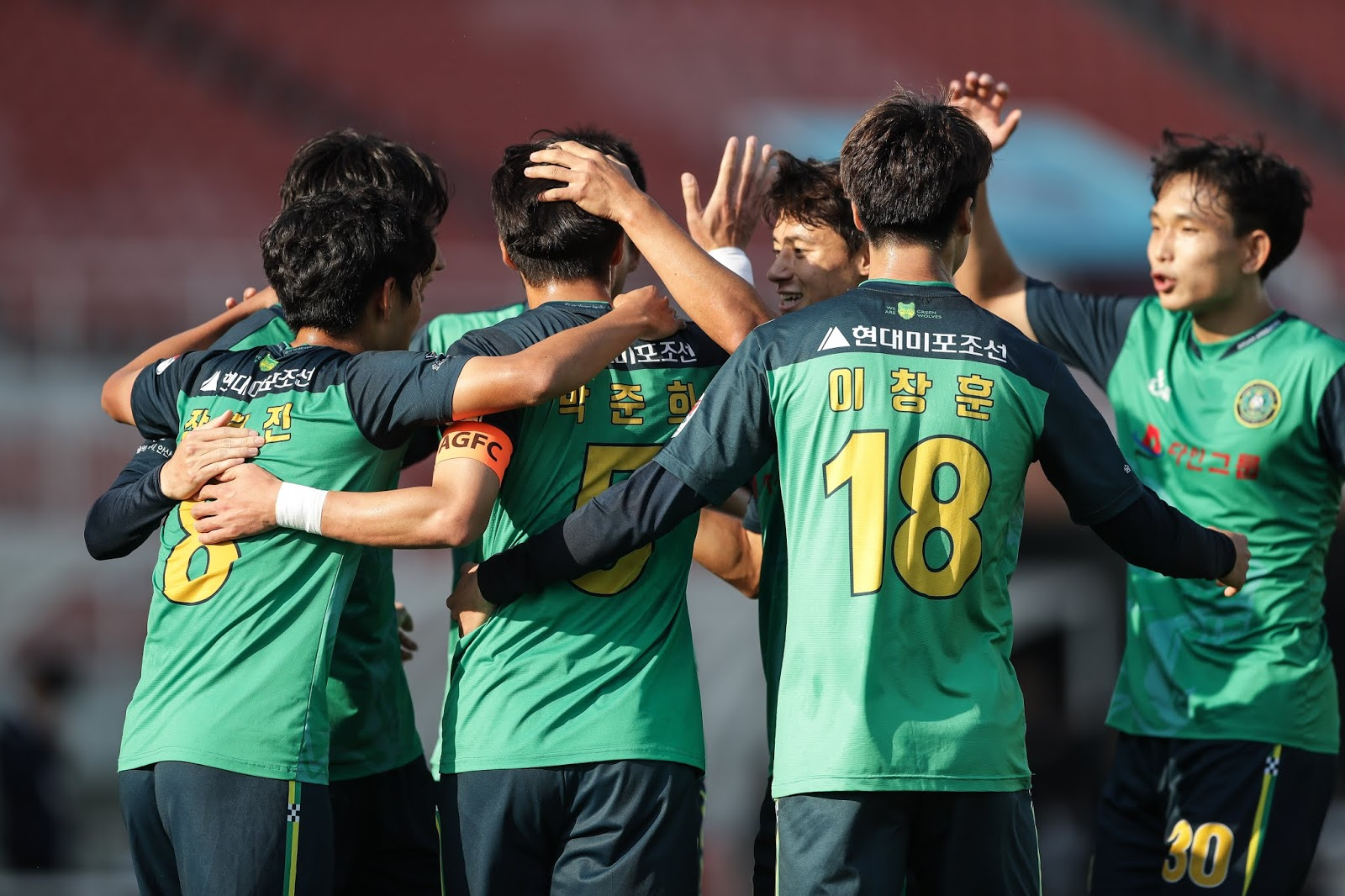 Preview: Ansan Greeners vs Seoul E-Land K League 2