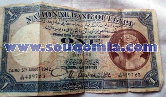واحد جنية مصري قديم للبيع المؤرج فى 25 يونيو 1898