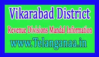 Vikarabad District Revenue Divisions Mandal Information
