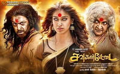 Sowkarpettai (2016) Hindi Dubbed - Tamil Movie Download HDRip