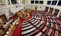 Στη Βουλή η ταυτότητα φύλου: Δοκιμασία για κυβέρνηση και αντιπολίτευση