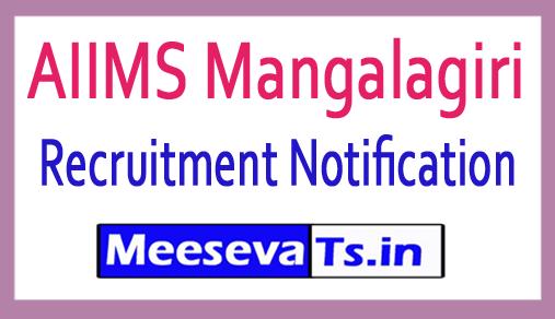 AIIMS Mangalagiri Recruitment
