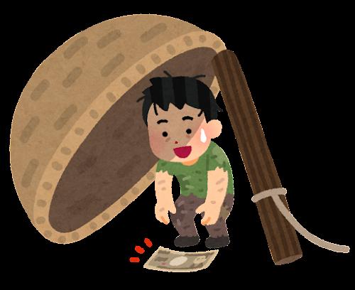 お金につられて罠にかかる人のイラスト(ボロボロ)