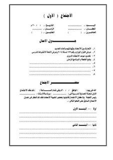 السجل التأديبي للطلاب المخالفين بعد تطبيق لائحة الإنضباط 11228524_67356361611