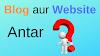 Blog और  Website मे अंतर in Hindi