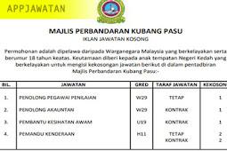 Jawatan Kosong di Majlis Perbandaran Kubang Pasu (MPKP) - 31 Januari 2019