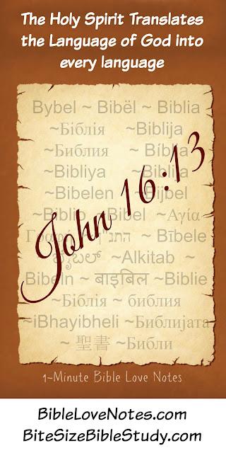 Holy Spirit, Divine Translator, Understanding God, Role of the Holy Spirit