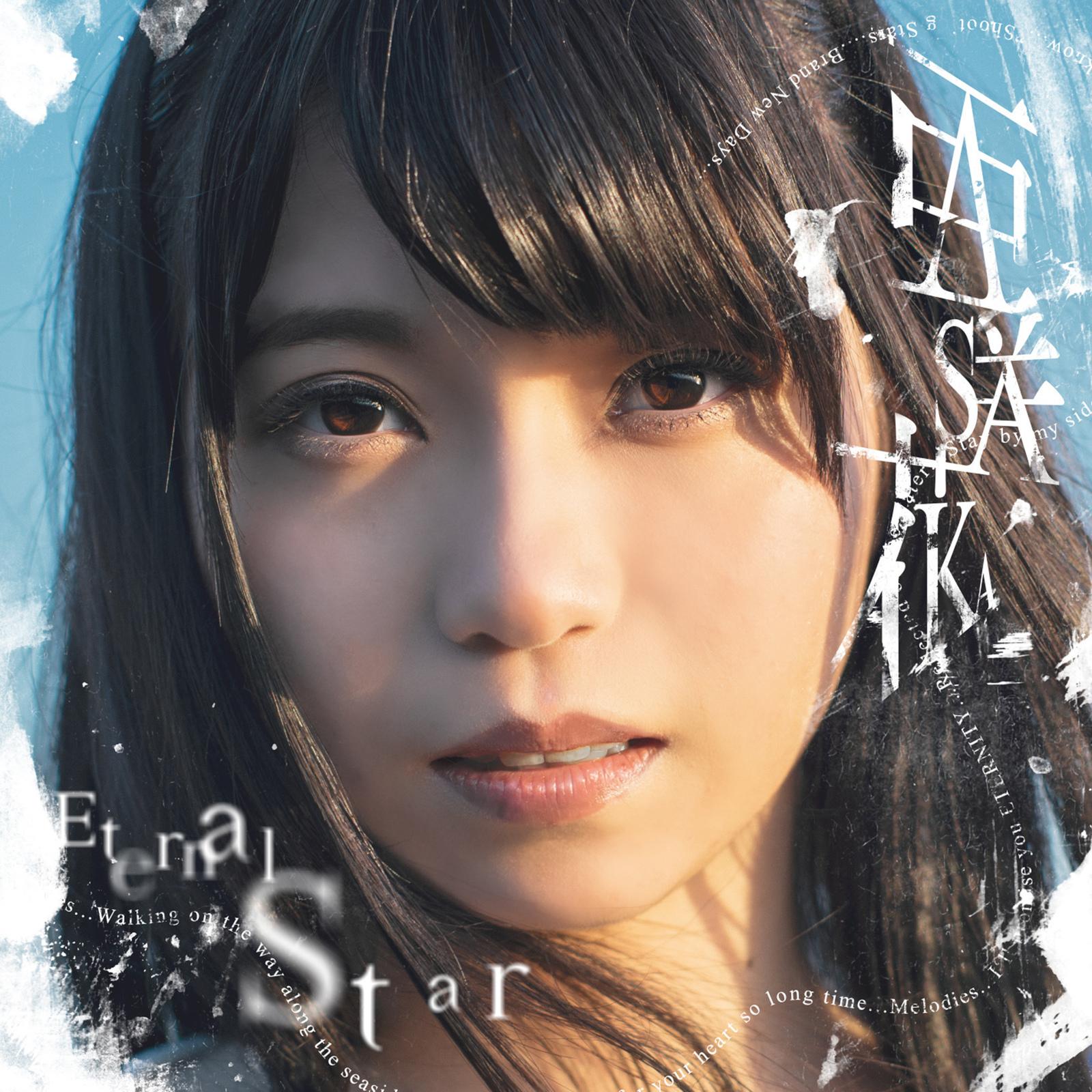 Eternal Star by Asaka [Nodeloid]