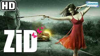 Zid (2014) Download 300mb BluRay 480p