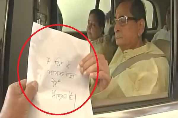 bjp-mp-ravindra-kishore-sinha-reply-on-question-of-allegations